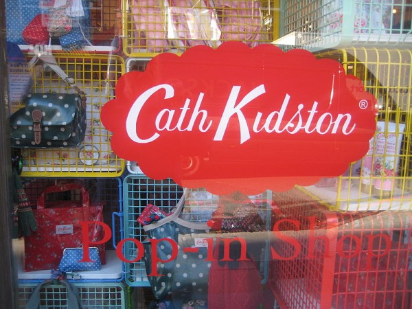Retro fashion chain Cath Kidston has become an iconic brand over the last few years