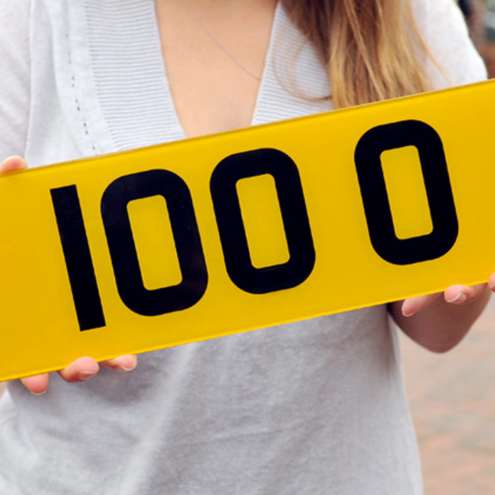 The number plate '100 O' which sold to an anonymous bidder for £76,000 during a £4m DVLA registration sell-off