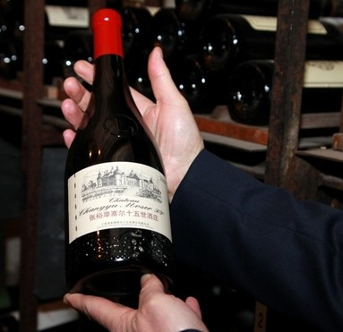 A bottle of Chinese red wine Chateau Changyu Moser 2008 at Berry Bros. & Rudd, the 314-year-old wine merchant and vintners to the Queen