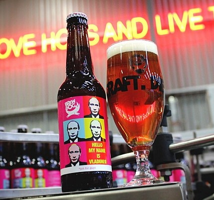 The camp protest beer made by a brewery in Scotland mocking Russia's anti-gay laws